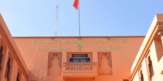 تأكيد جامعة القاضي عياض صدارتها للجامعات المغربية