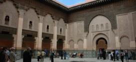 مقرر ومراجع مادة الحضارة المغربية